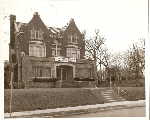 Lebaness Syrian American club 1960s on High Land Ave