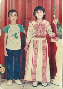 Fatmeh and brother